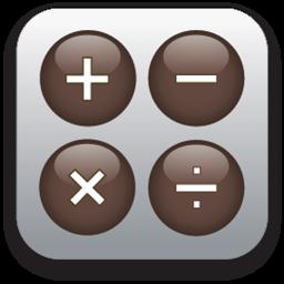Cortana_Calculator